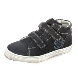 Ботинки для мальчика Дима