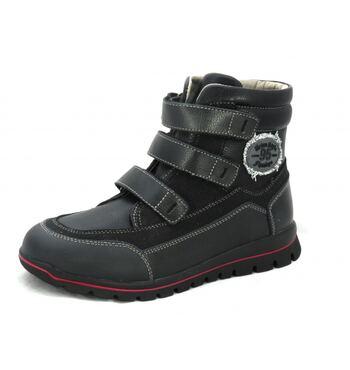 Ботинки для мальчика Самуил
