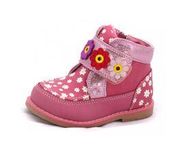 Ботинки демисезонные для девочки Марийка