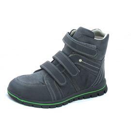 Ботинки для мальчика Самуил серые