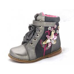 Демисезонные ботинки для девочки Букет серебро