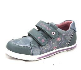 Кроссовки для девочки Эмилия