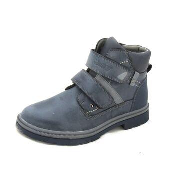 Ботинки осенние для мальчика Лагуна