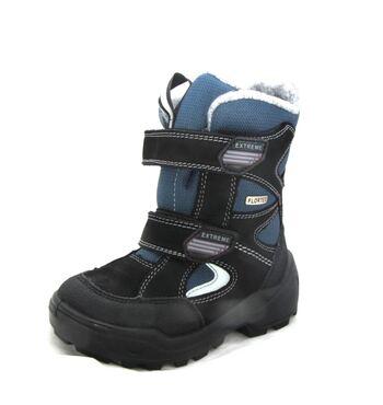 Зимние ботинки на мембране  Сана  Флоаре