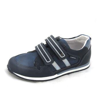 Кроссовки для мальчика Артем