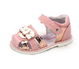 6e6570b41 Flamingo - Купить детскую обувь на официальном сайте | Интернет ...