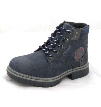 Ботинки демисезонные для мальчика Стоик 82B-CIC-0900