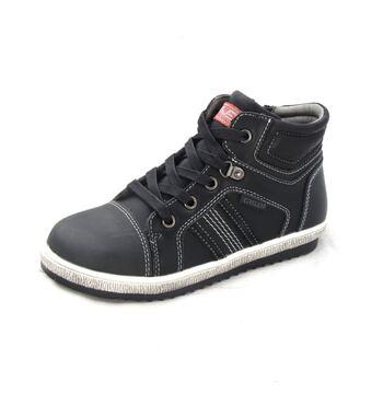 Ботинки для мальчика Даниил 82B-XY-1019